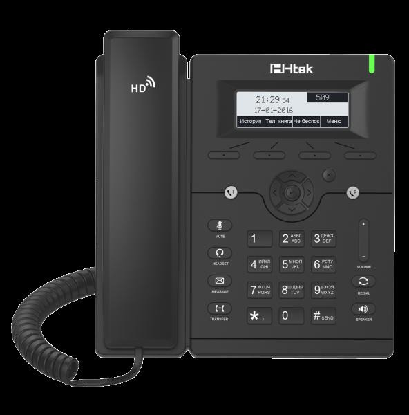 UC902 RU IP-телефон начального уровня